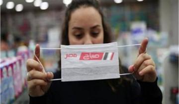 تحرير محاضر ببيع كمامات مجهولة المصدر بأحد المحال في بورسعيد