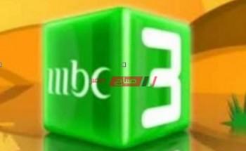 استقبال تردد قناة إم بي سي 3 على نايل سات وعرب سات