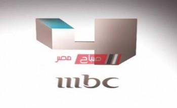 استقبال تردد قناة إم بي سي 4 Mbc على عرب سات ونايل سات
