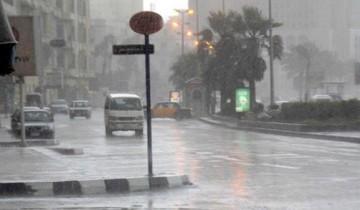 الأرصاد الجوية.. أمطار غزيرة علي الإسكندرية والقاهرة غدا تعرف علي التفاصيل