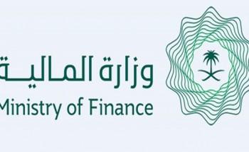 شروط النموذج رقم 21 الخاص بالاقرار السنوي لوزارة المالية