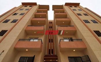 تعرف على اخر موعد لحجز 447 شقة سكنية في المدن الجديدة