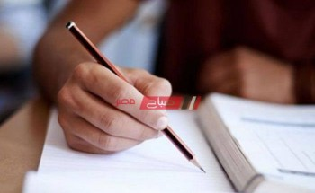 موعد التقدم لامتحانات أبناء المصريين في السعودية 2021