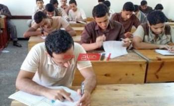 هنا موعد امتحانات الترم الأول 2021 جميع المراحل التعليمية ابتدائي وإعدادي وثانوي