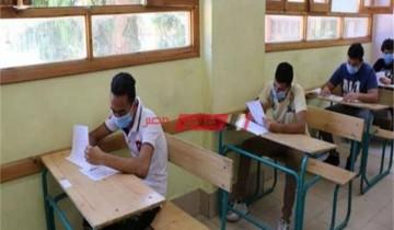 تعرف على نظام الامتحانات الالكترونية للصف الثالث الثانوي 2021 وزارة التربية والتعليم