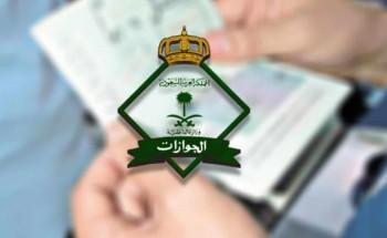 تعرف على تكلفة تأشيرات الزيارة والحج والمرور بالمملكة العربية السعودية الجديدة بعد تعديلها