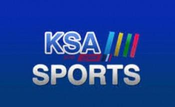 تردد قناة السعودية الرياضية الجديدة 2021 على النايل سات تردد KSA SPORTS HD