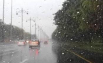 توقعات بتساقط أمطار غدا الجمعة وانخفاض درجات الحرارة