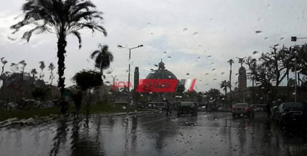 حالة الطقس وتوقعات الأرصاد الجوية خلال الثلاثة أيام المقبلة علي جميع المحافظات