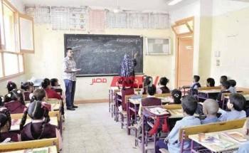 شروط اعارات المعلمين في الخارج بعد فتح باب التقدم رسميا