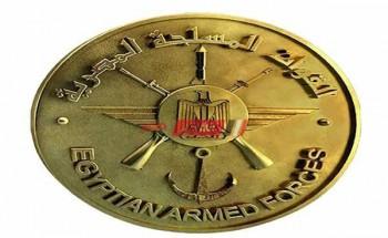 رابط الخدمات الخاصة موقع إدارة السجلات العسكرية للقوات المسلحة المصرية