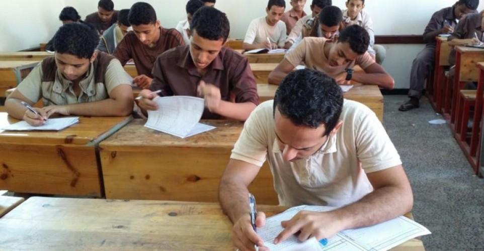 رسوم دخول امتحانات الشهادة الاعدادية للعام الدراسي 2020-2021