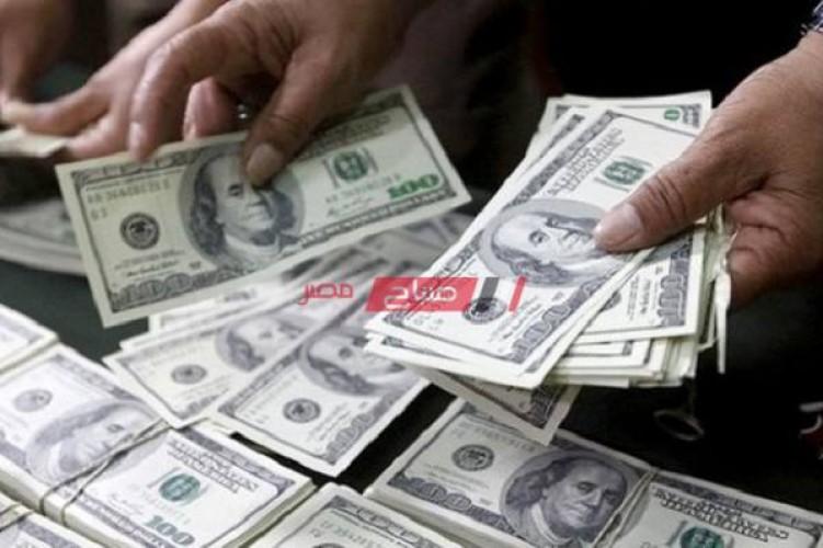 سعر الدولار اليوم الأحد 24-1-2021 في جميع البنوك المصرية