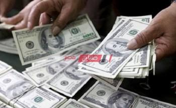سعر الدولار اليوم السبت 18-9-2021 مقابل الجنيه المصري