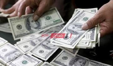 سعر الدولار اليوم الأثنين 8-3-2021 في جميع البنوك المصرية