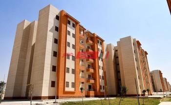 اعرف تفاصيل شقق الإسكان الاجتماعي 2020 الإعلان 14 – أسعار ومساحات شقق وزارة الإسكان والتعمير