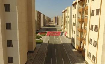 نتيجة الإسكان الاجتماعي الإعلان 14 بالرقم القومي للمتقدم موقع صندوق الاسكان والتعمير