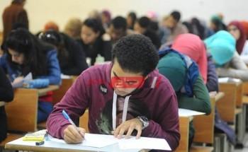 خطوات تسجيل الاستمارة الالكترونية لطلاب الثانوية العامة 2021 موقع وزارة التربية والتعليم