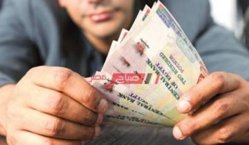 شهادات ادخار البنك الأهلي المصري 2020 – تعرف على التفاصيل