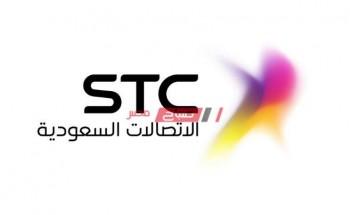 طريقة تحويل المكالمات stc والرمز المخصص للتحويل