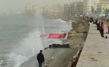 طقس الإسكندرية غدا الخميس وتوقعات تساقط الأمطار ودرجات الحرارة