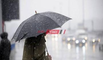 طقس غداً الثلاثاء 1 ديسمبر وتوقعات تساقط الأمطار علي جميع المحافظات
