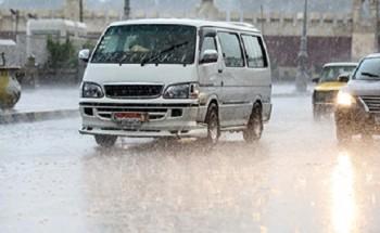 طقس غير مستقر يضرب الإسكندرية بدءً من اليوم.. أمطار ورياح وانخفاض درجات الحرارة