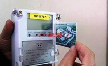 عقوبة عدم التقدم لتحويل ممارسات الكهرباء وتركيب العداد الكودي