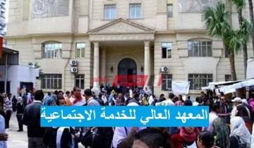 تداول فيديو أستاذ جامعي يهين القرآن في محاضرة بالإسكندرية