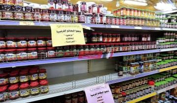 المنتجات الفرنسية في مصر – قائمة منتجات فرنسا في مصر مواد غذائية وملابس وعطور وأدوية