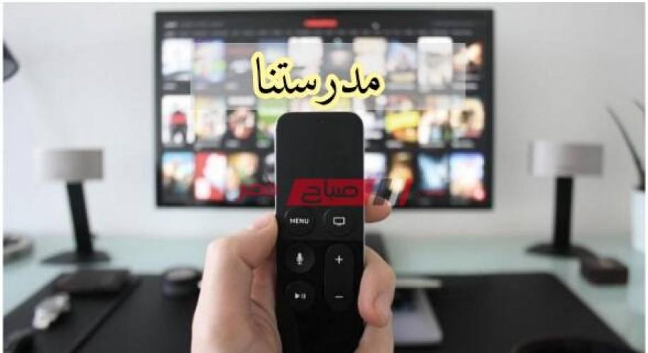 جدول بث حصص المرحلة الإعدادية على قناة مدرستنا الأسبوع السابع