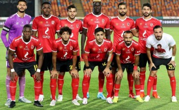 الأهلي يكشف عن قائمة نهائي كأس مصر