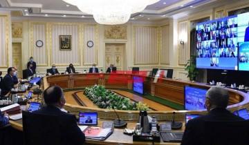 مجلس الوزراء: غدا الخميس إجازة رسمية لجميع العاملين بالقطاعين العام والخاص بمناسبة ذكري 25 يناير وعيد الشرطة