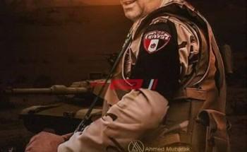موعد عرض الحلقة السابعة والعشرون من مسلسل الاختيار 27 بطولة أحمد مكي وكريم عبد العزيز