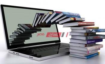 تفاصيل إطلاق أول مكتبة دروس إلكترونية من وزارة التربية والتعليم 2021