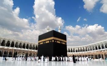 الارصاد الجوية السعودية تحذر من امطار رعدية علي مكة المكرمه