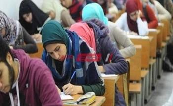 موعد امتحانات نصف العام الصف الثاني الثانوي 2021 ورابط ملء استمارة دخول الامتحانات