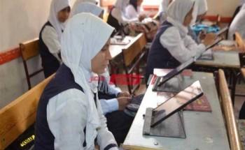جدول امتحانات الصف الأول الثانوي 2021 التجريبي وزارة التربية والتعليم