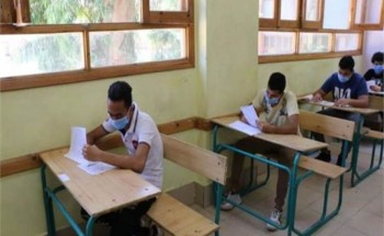 موعد امتحانات الفصل الدراسي الأول 2020-2021 وبداية إجازة نصف العام