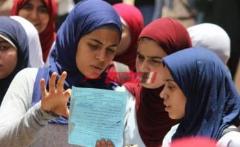 أوراق استمارة الثانوية العامة 2021 من وزارة التربية والتعليم