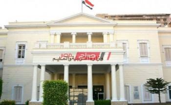 موعد انتهاء إجازة نصف العام 2021 رسمياً في مصر