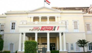 وزارة التعليم تعلن عقد امتحان المواد الغير مضافة للمجموع لجميع صفوف النقل من المنزل
