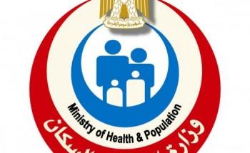تعرف علي إرشادات وزارة الصحة للتسوق الآمن في ظل انتشار فيروس كورونا