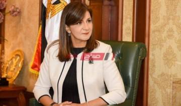 وزيرة الهجرة المصرية تصدر بياناً رسمياً للشباب المصرى