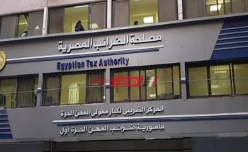 بالتفاصيل وظائف مصلحة الضرائب المصرية 2020 لخريجي كليات التجارة