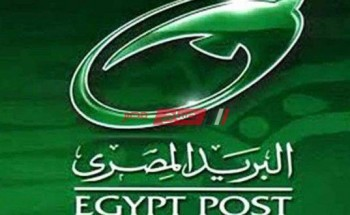 متوفر اليكم تفاصيل وظائف البريد المصري 2020 – تعرف على شروط وظائف هيئة البريد