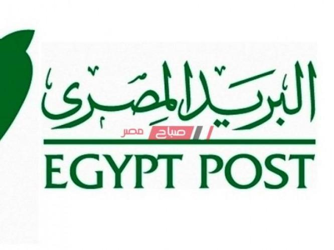 متاح تفاصيل وظائف هيئة البريد المصري 2020 – اعرف الشروط وأوراق تقديم وظائف البريد المصري