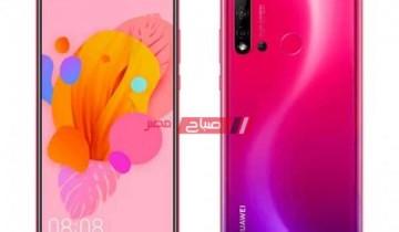 مواصفات هاتف Huawei Nova 5i