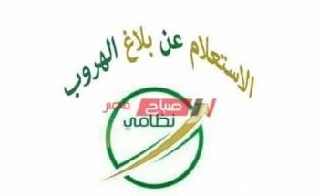 إلغاء بلاغ هروب من مكتب العمل في السعودية الطريقة والخطوات