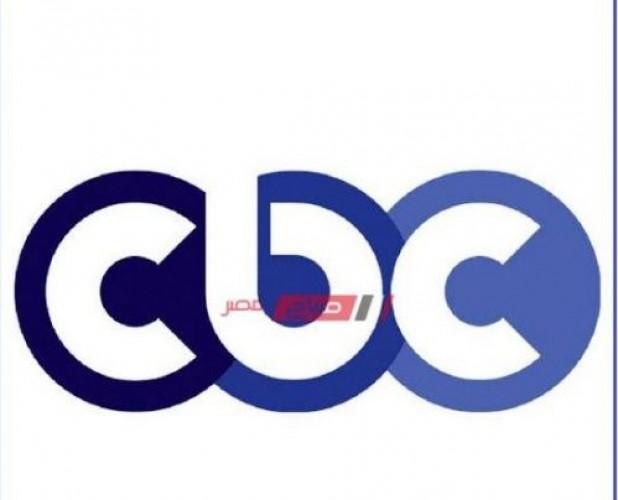 تردد قناة سي بي سي على النايل سات 2021 بعد التحديث الجديد استقبل الإشارة الآن